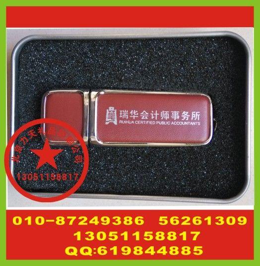 北京公司U盘印字 皮质U盘丝印字 胸卡绳丝印字