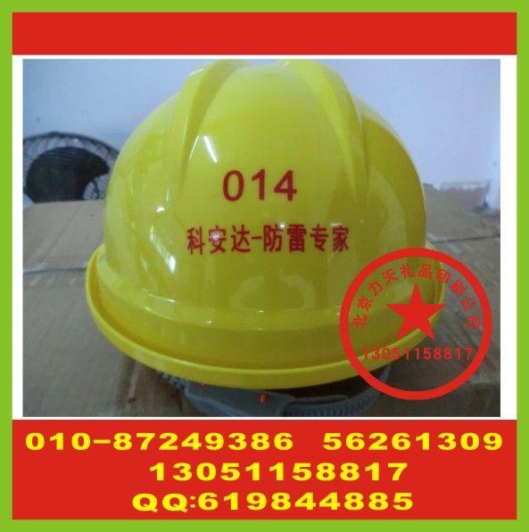 北京安全帽丝印字 小米充电宝丝印logo 工作服印刷标