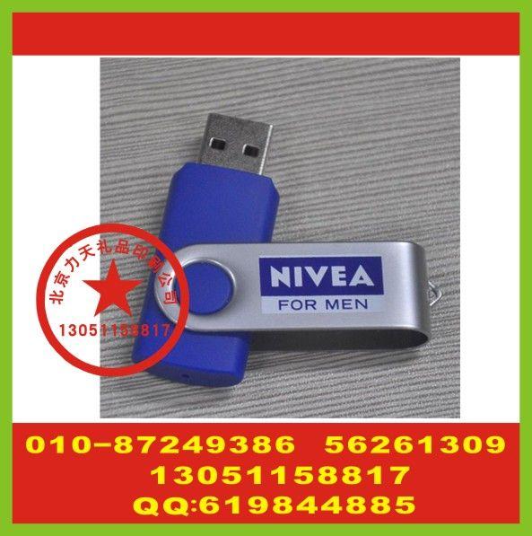 北京单位U盘印刷字 电脑包丝印标 耳机外壳印刷标