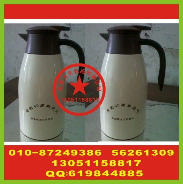 北京不锈钢壶印字 咖啡杯丝印logo 单位保温杯印字
