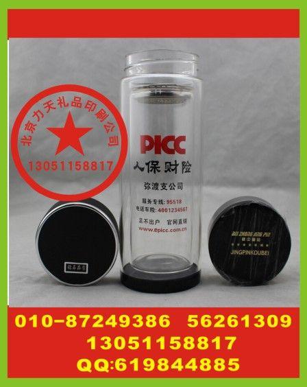 北京公司玻璃杯印字 会议保温杯印字 紫砂杯印刷标