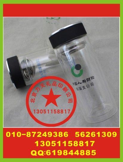 北京会议玻璃杯印字 杯垫丝印标 首饰盒印logo