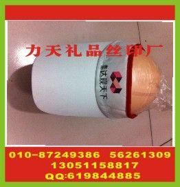 北京遮阳帽印刷字 电脑包丝印人名 鸡尾酒杯印标加工