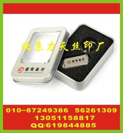 北京公司U盘印字 会议保温杯印刷标 宝克笔印标
