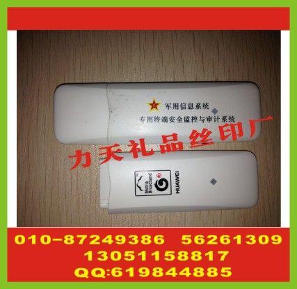 北京塑料壳丝印字 高脚杯丝印字 电脑包丝印标厂家