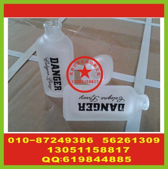 北京玻璃瓶丝印字 广告笔袋印刷标 真空热水壶印字