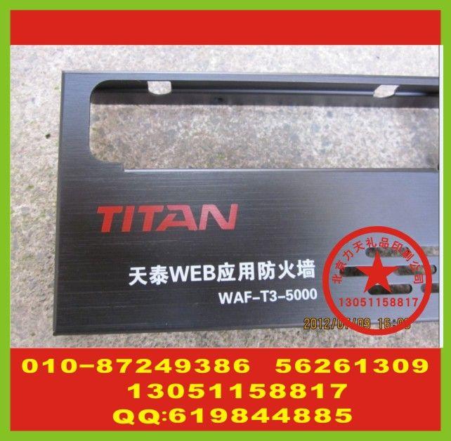 北京金属外壳印刷字 星巴克杯子印刷字 礼品伞印刷标