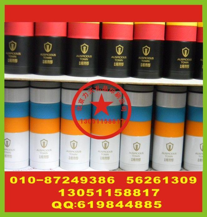 北京公司保温杯印字 手提包印标加工 电源插座印标