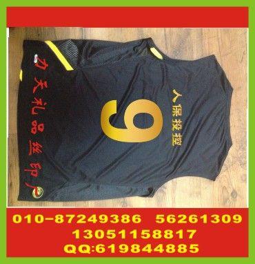 北京篮球服印号 公司工作服印刷字 手提袋印刷字
