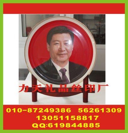 北京盘子印照片 纪念盘子定制厂家 骨瓷杯丝印标加工