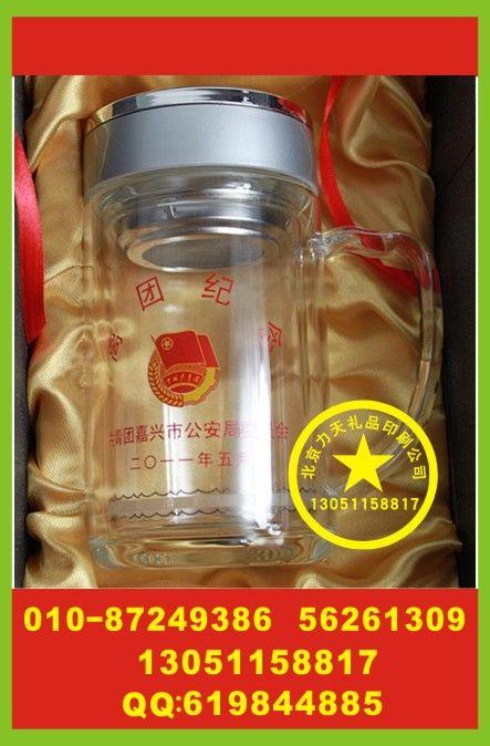 北京水晶玻璃杯印字 会议玻璃杯定制 礼品杯批发