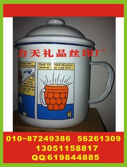 北京搪瓷杯丝印字 紫砂杯丝印logo 包装丝带定制印字