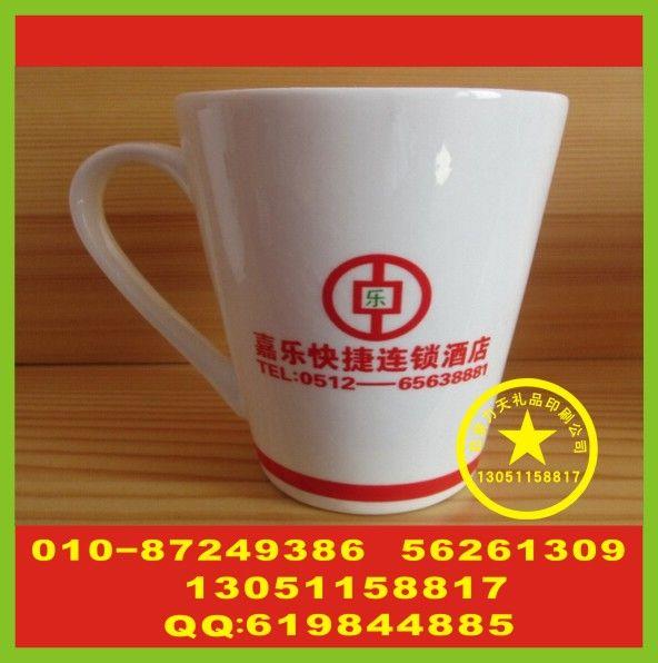 北京陶瓷杯印刷字 玻璃管印刷字 白兰地酒杯印刷字