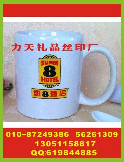 北京热转印白杯批发 热转印涂层马克杯 马克杯定做厂家