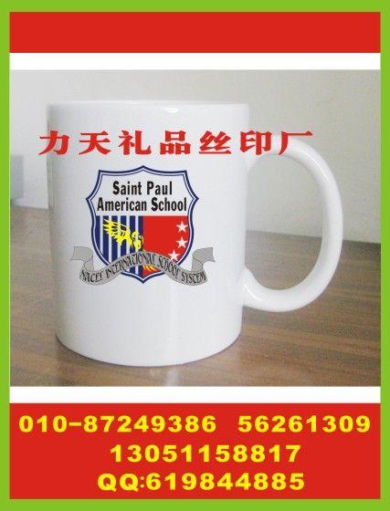 北京涂层马克杯子批发 变色杯批发 DIY陶瓷杯子定做