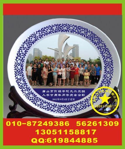 北京个性盘子定做 涂层马克杯定做 陶瓷杯印图厂家