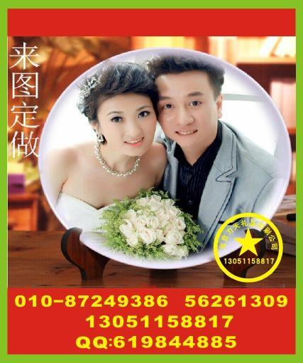 北京个性盘子印照片 纪念盘子定做 陶瓷杯定做厂家
