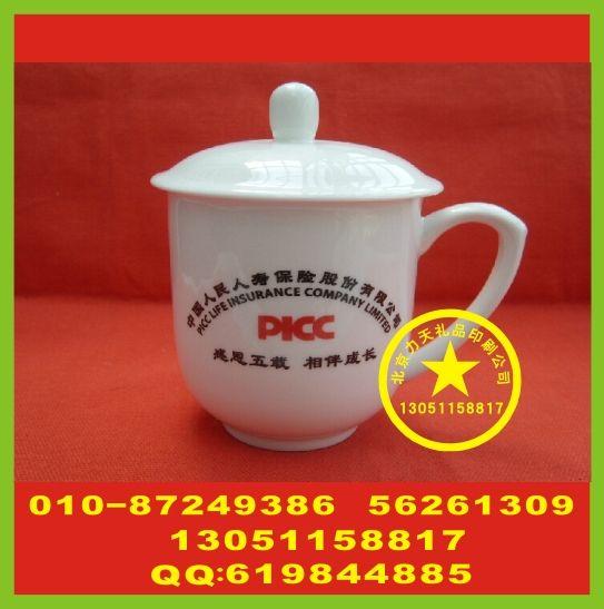 北京陶瓷盖杯定做 公司陶瓷会议杯加工 紫砂杯印字