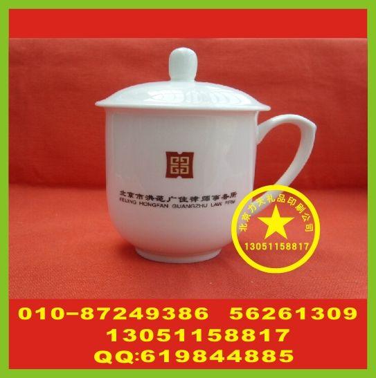 企业陶瓷盖杯定做 北京不锈钢杯加工 签字笔印刷字