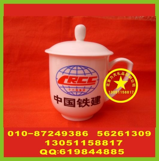 北京陶瓷盖杯定做 企业玻璃杯定做 保温杯丝印标