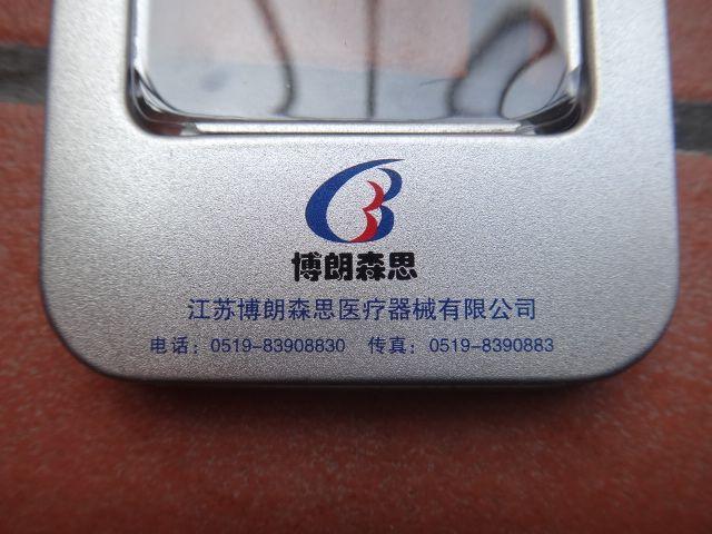 深圳丝印加工   龙华丝印加工