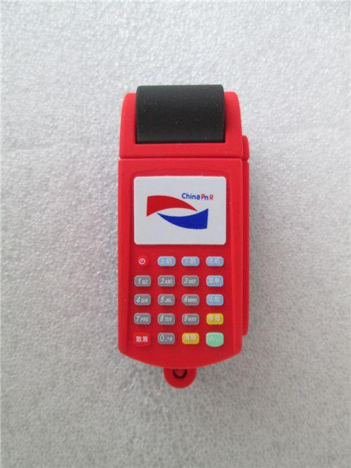 刷卡 pvc u盘 丝印移印加工
