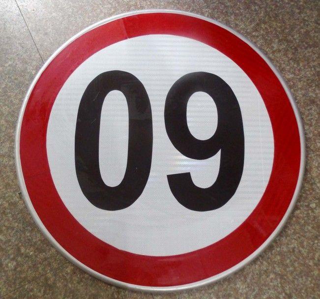 生产定制公路反光标牌