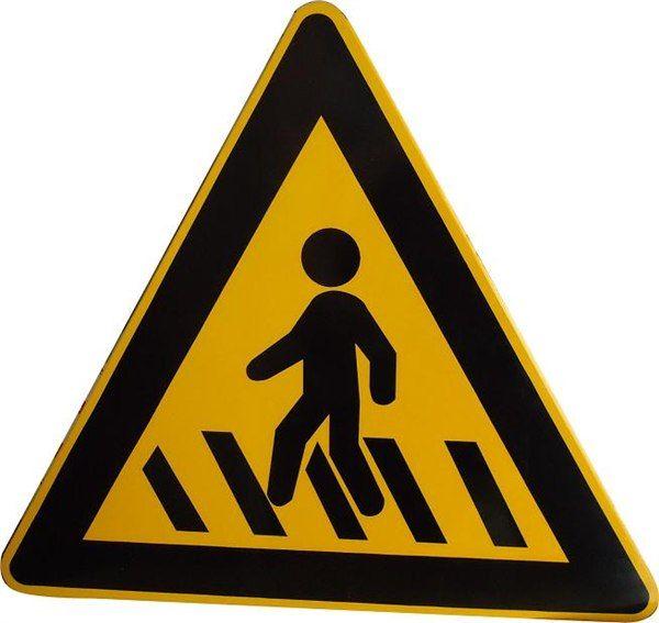 供应三角反光指示牌 交通标识三角标牌