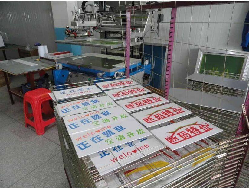佛山彩色丝印,佛山彩色丝印厂,佛山哪里有丝印厂