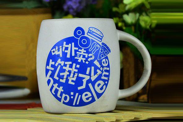 北京水杯印字印标定制