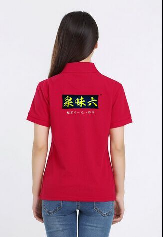 北京衣服印字印标印LOGO