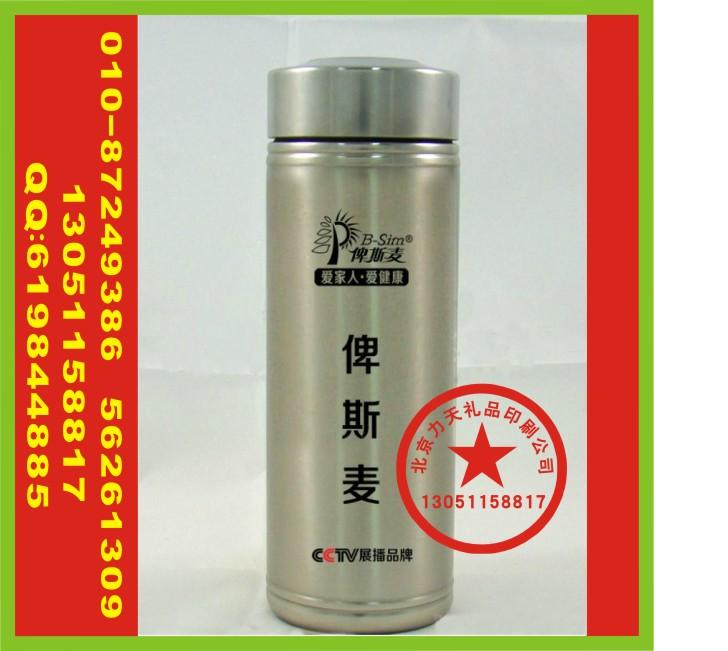 北京金属杯印字 羽绒服丝印字 蓝牙音箱印字
