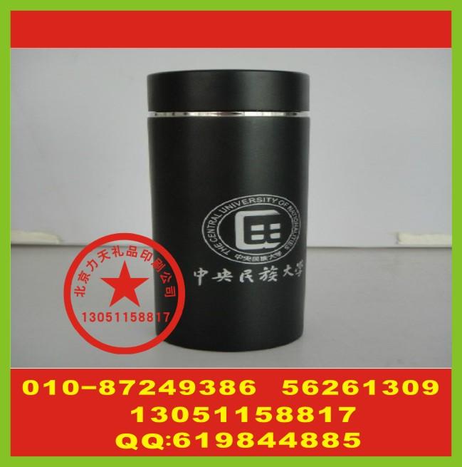 企业金属杯印字 金属面板丝印字 玻璃瓶印字