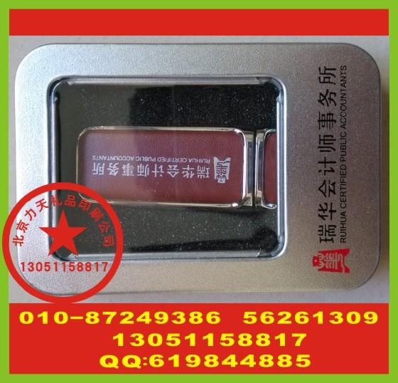 北京U盘丝印字 移动电源丝印字 电脑包丝印标