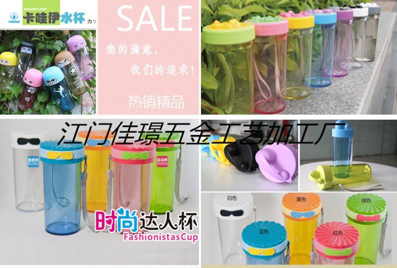 佳璟提供塑料杯印刷加工服务