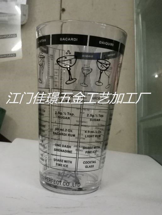 江加工门佳璟承接塑料调酒杯印刷