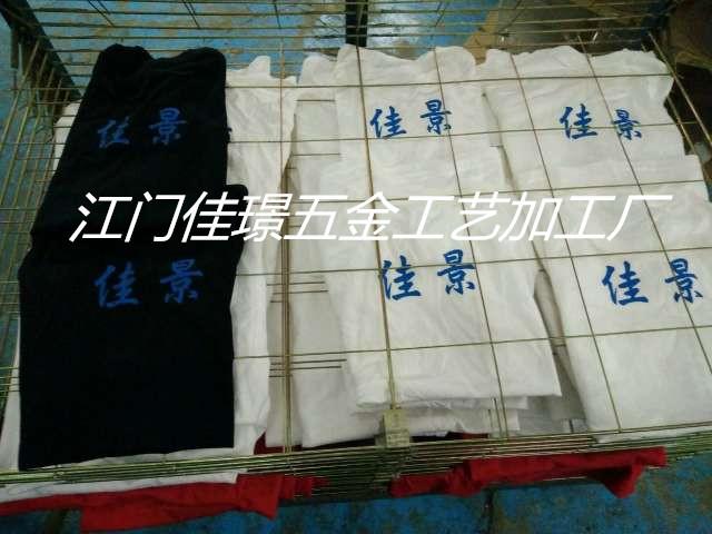 承接衣服印刷加工服务