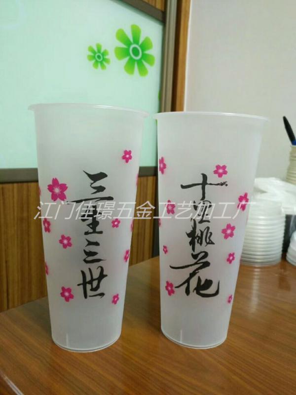 江门丝印标识牌丝印加工 塑料杯子滚印丝印加工