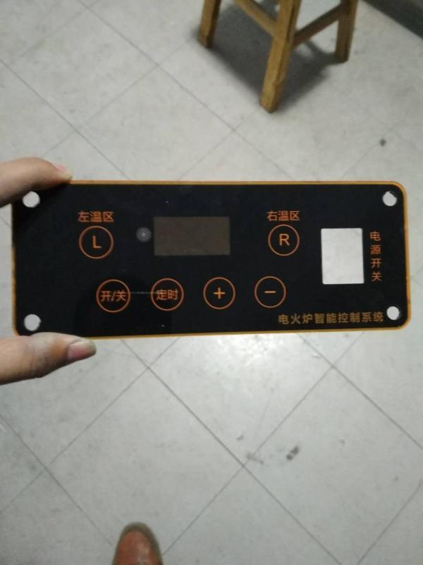 PC成品镜片丝印