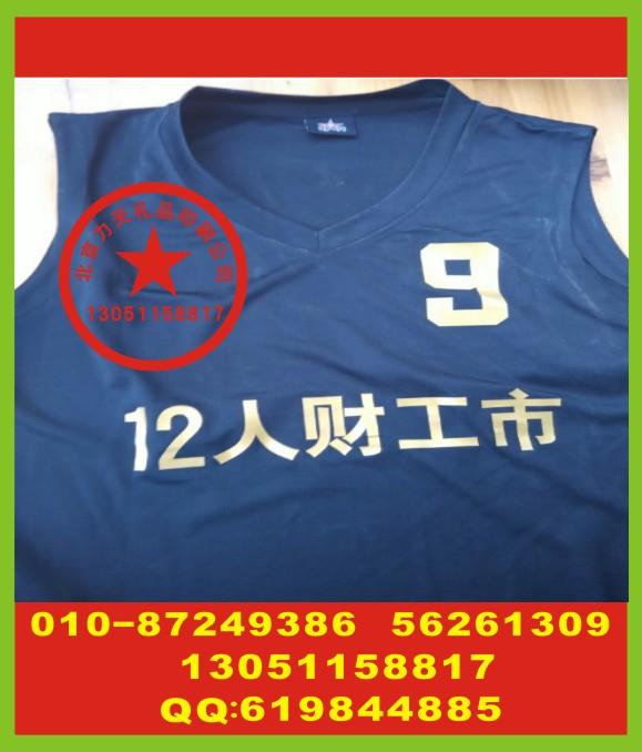 团体篮球服印号 迷彩服丝印标志 防疫服装丝印字