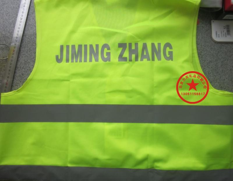 北京工作马甲丝印字 摄影服装丝印标 军帽印标志
