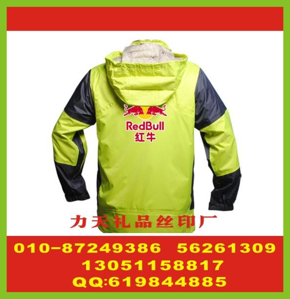 团体冲锋衣印字 耐克服装丝印字 安踏速干衣印标