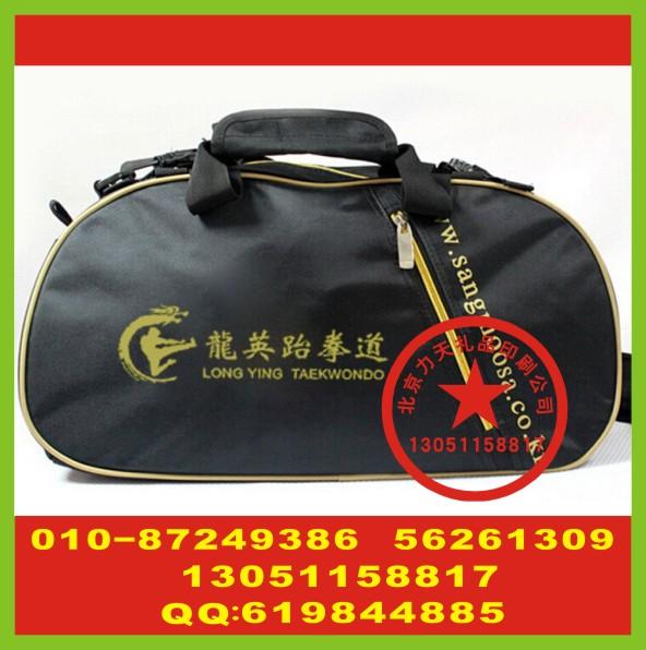 北京旅行包丝印标字 搪瓷杯丝印标志 广告围裙印标
