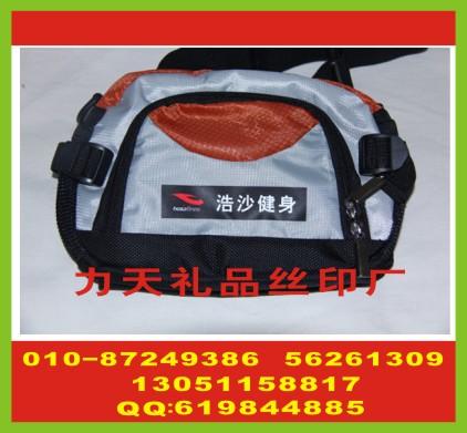 专业礼品丝印logo 广告腰包丝印字 户外防潮垫印标