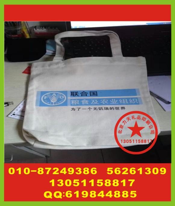 北京帆布袋丝印标 企业保温杯丝印字智能手环丝印标