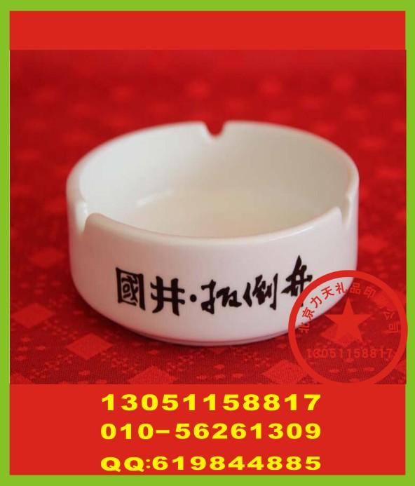 专业礼品丝印logo 陶瓷烟灰缸丝印标志 帆布包丝印标