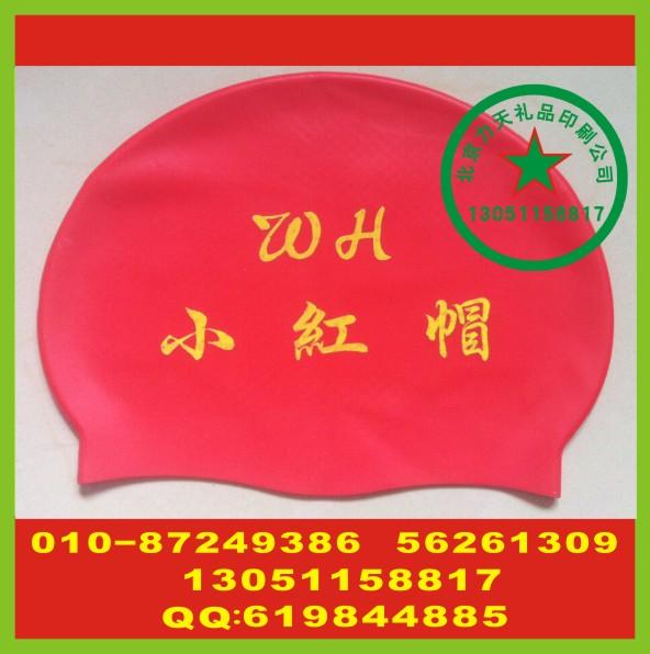 专业礼品印logo 硅胶泳帽丝印标志 塑料外壳丝印标