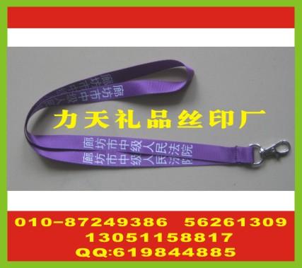 公司胸卡绳丝印标 企业保温壶丝印字 羽绒被印标