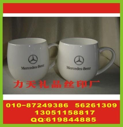 北京礼品瓷杯印字 防护服丝印标 冲锋衣丝印标