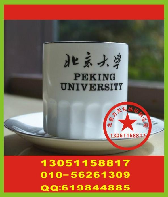 会议茶杯丝印logo 礼品茶杯打标厂 广告杯丝印标